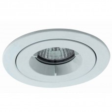 AMICD IP65 Downlight
